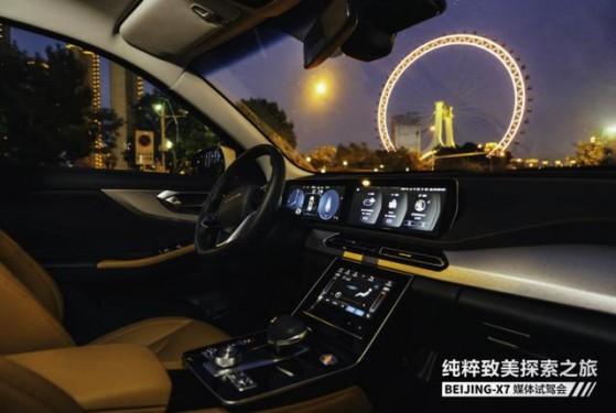 """BEIJING-X7""""探索官""""集结天津,纯粹致美探索之旅即刻启程"""