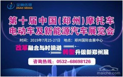 重塑行业格局 引领品牌方向—7.25郑州展不容错过!