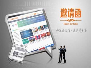 2017深圳国际新能源(电动)汽车展览会
