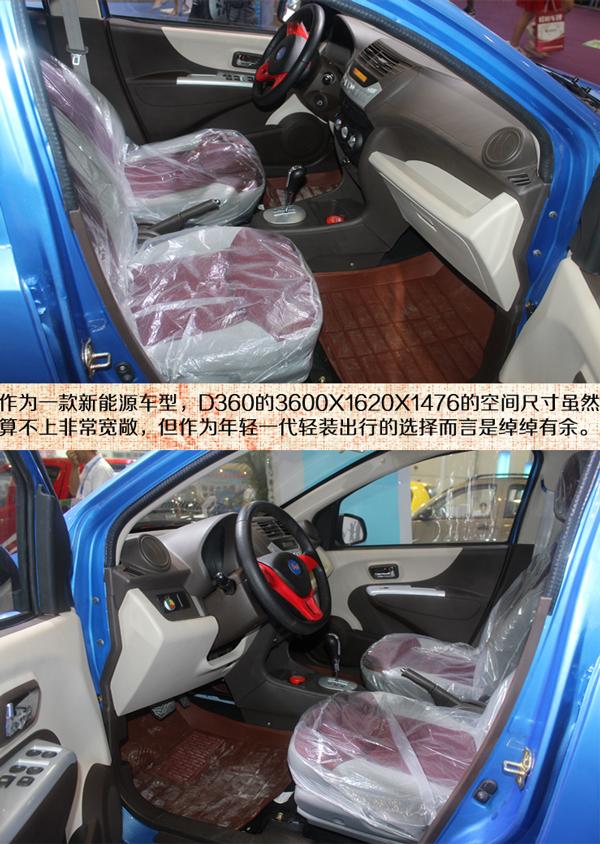 新马乐途-PS08改
