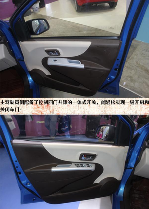 新马乐途-PS07改2