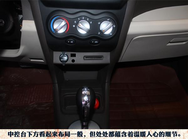 新马乐途-PS05改