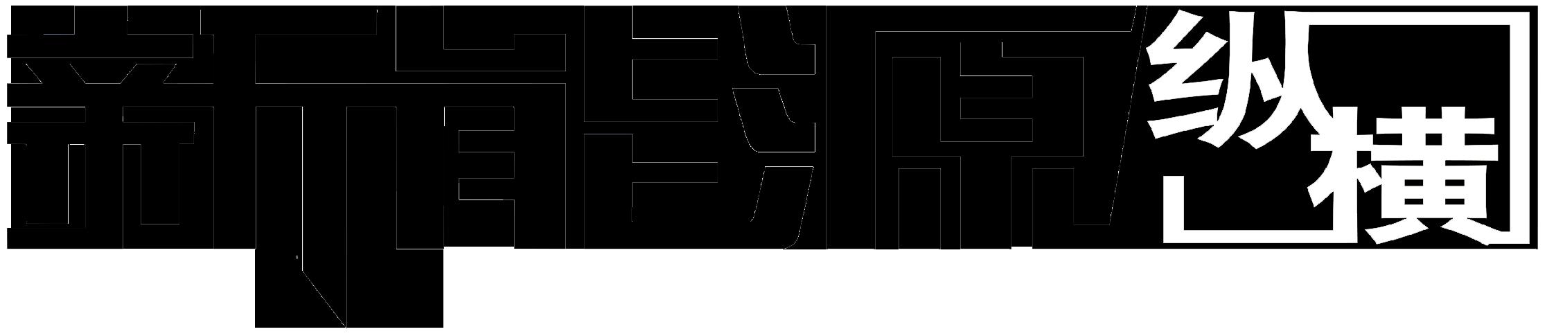 龙8国际客户端下载-龙8国际平台入口-龙8国际欢迎您