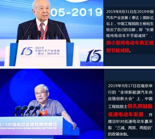 敢动,致未来——金彭&超威2019绿色能源未来出行峰会